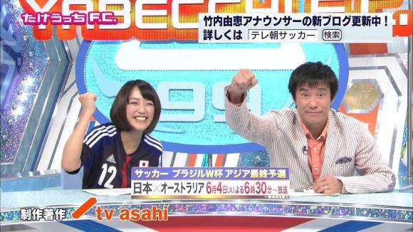 takeuchiyoshie_20130528_18.jpg