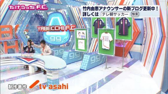 takeuchiyoshie_20130528_19.jpg