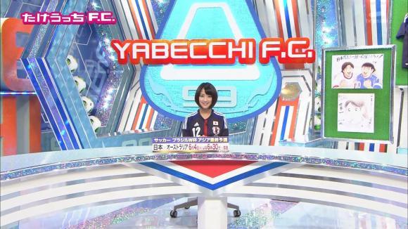 takeuchiyoshie_20130529_01.jpg