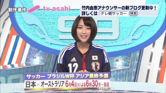 takeuchiyoshie_20130529_11.jpg