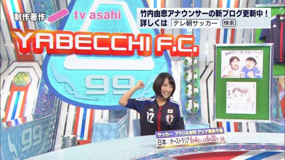 takeuchiyoshie_20130529_13.jpg