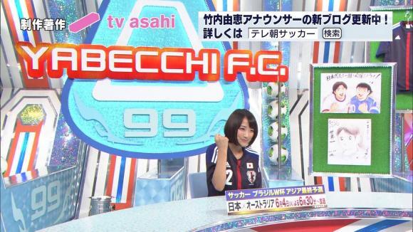 takeuchiyoshie_20130529_14.jpg
