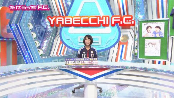 takeuchiyoshie_20130530_01.jpg