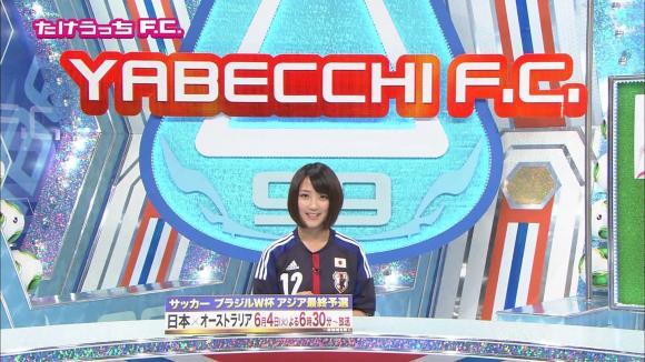 takeuchiyoshie_20130601_01.jpg