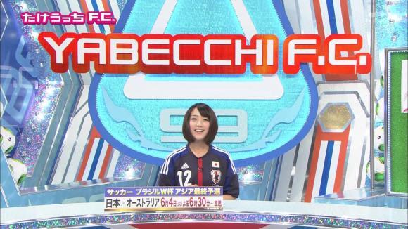 takeuchiyoshie_20130601_02.jpg