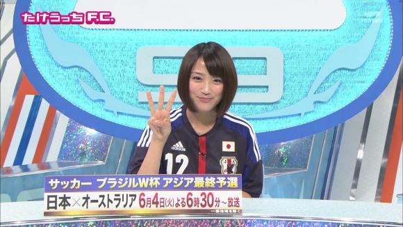 takeuchiyoshie_20130601_09.jpg