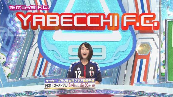 takeuchiyoshie_20130603_01.jpg