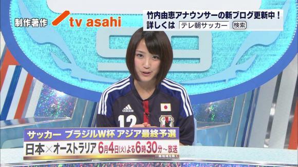 takeuchiyoshie_20130603_12.jpg