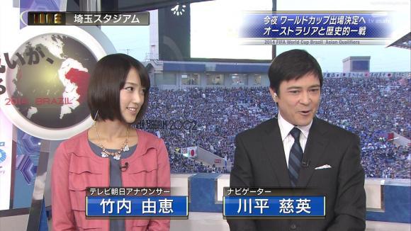 takeuchiyoshie_20130604_05.jpg