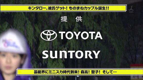 tamakiaoi_20130406_13.jpg