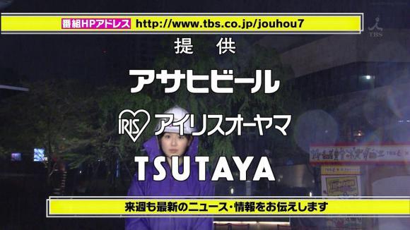 tamakiaoi_20130406_45.jpg
