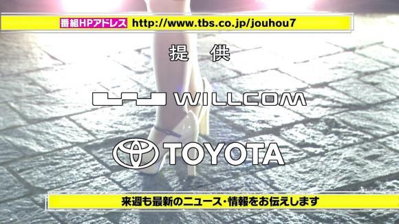 tamakiaoi_20130706_34.jpg