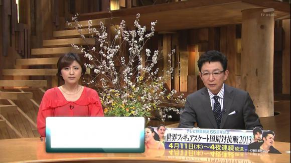 uganatsumi_20130404_04.jpg