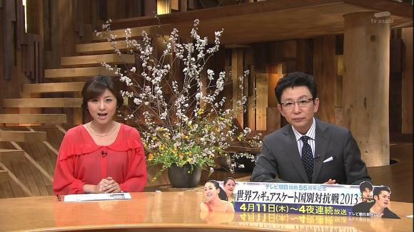 uganatsumi_20130404_05.jpg