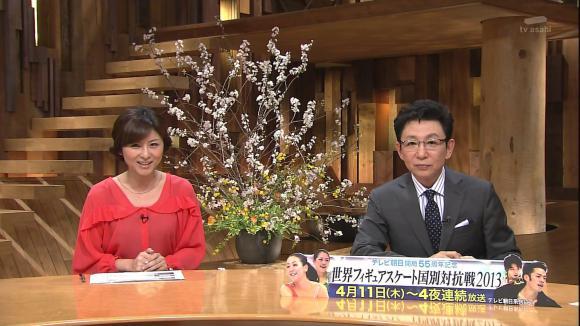 uganatsumi_20130404_06.jpg