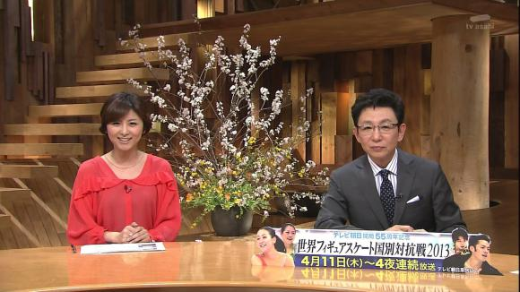 uganatsumi_20130404_07.jpg