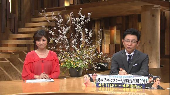 uganatsumi_20130404_08.jpg