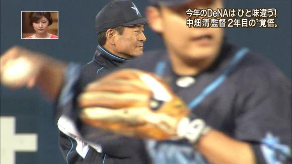 uganatsumi_20130404_11.jpg