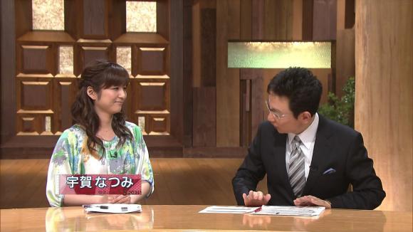 uganatsumi_20130429_02.jpg