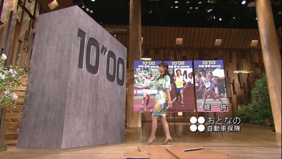uganatsumi_20130429_09.jpg