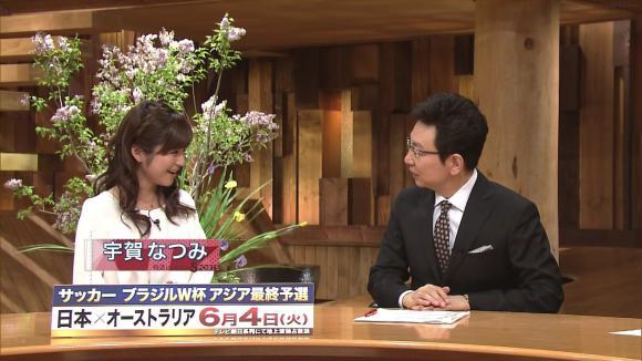 uganatsumi_20130502_02.jpg