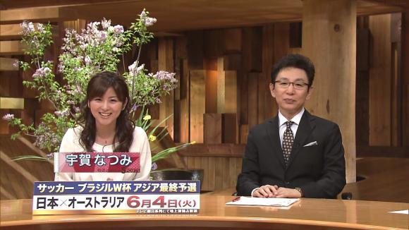 uganatsumi_20130502_03.jpg