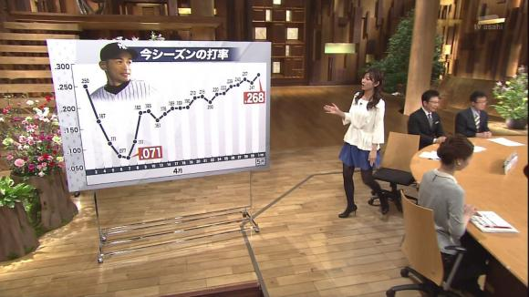 uganatsumi_20130502_08.jpg