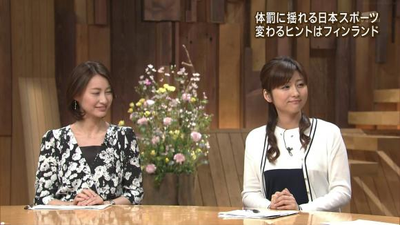 uganatsumi_20130507_26.jpg