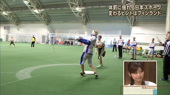 uganatsumi_20130507_29.jpg