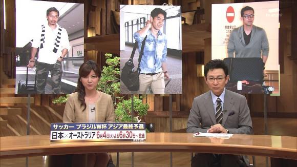 uganatsumi_20130521_04.jpg