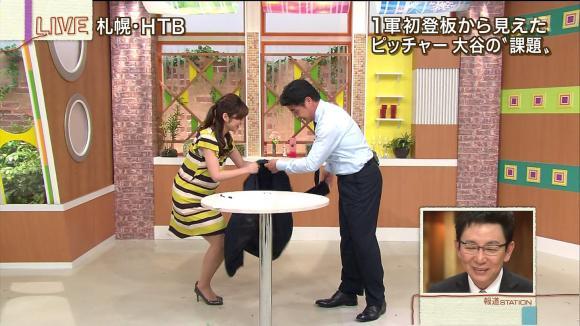 uganatsumi_20130523_18.jpg