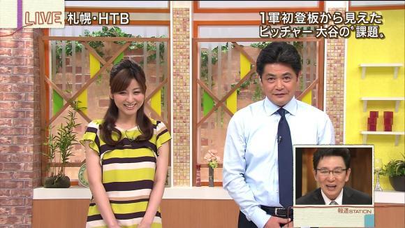 uganatsumi_20130523_32.jpg