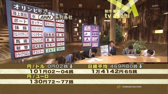 uganatsumi_20130527_22.jpg