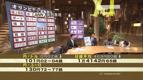 uganatsumi_20130527_23.jpg