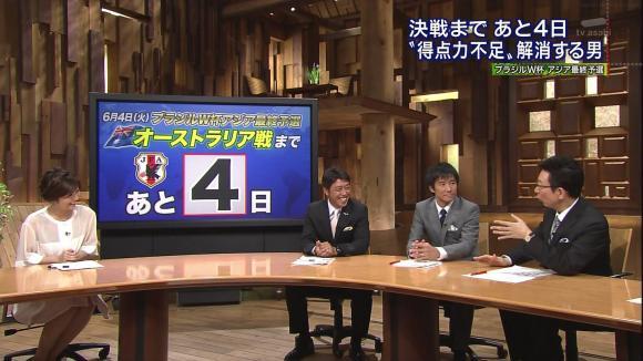 uganatsumi_20130531_16.jpg