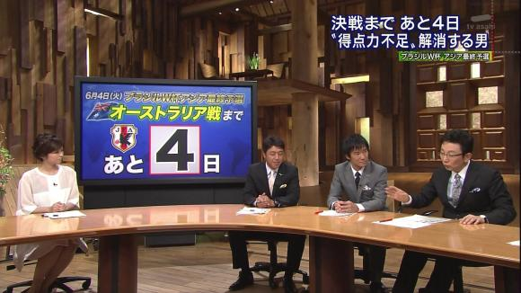 uganatsumi_20130531_18.jpg