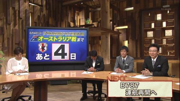 uganatsumi_20130531_20.jpg