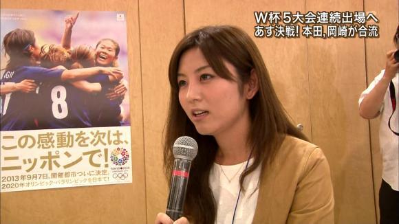 uganatsumi_20130603_03.jpg