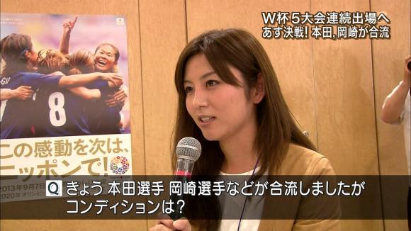 uganatsumi_20130603_04.jpg