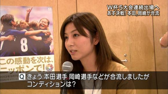 uganatsumi_20130603_05.jpg