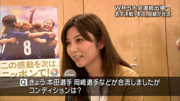 uganatsumi_20130603_06.jpg