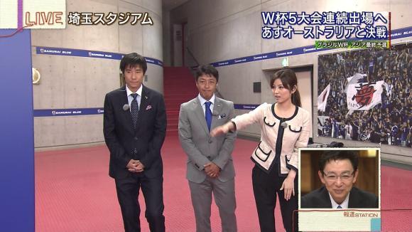 uganatsumi_20130603_21.jpg