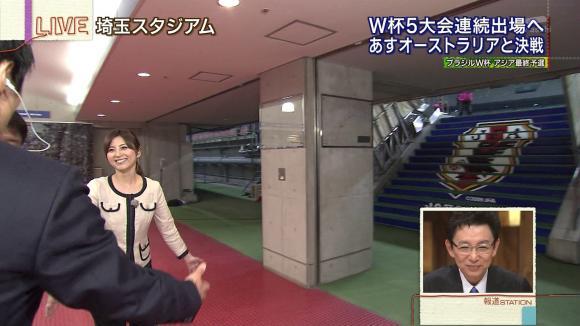 uganatsumi_20130603_23.jpg