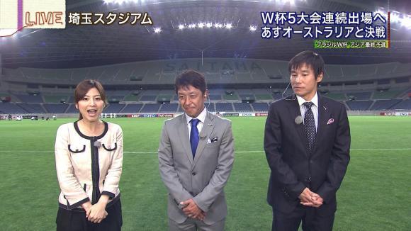 uganatsumi_20130603_46.jpg