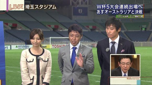 uganatsumi_20130603_50.jpg