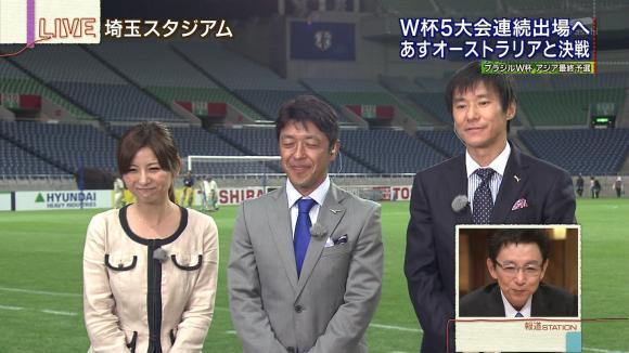 uganatsumi_20130603_59.jpg