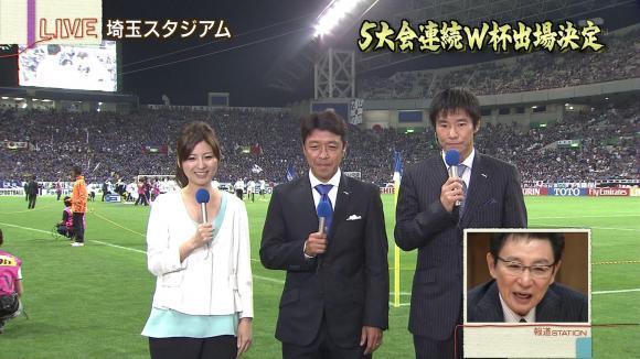 uganatsumi_20130604_01.jpg