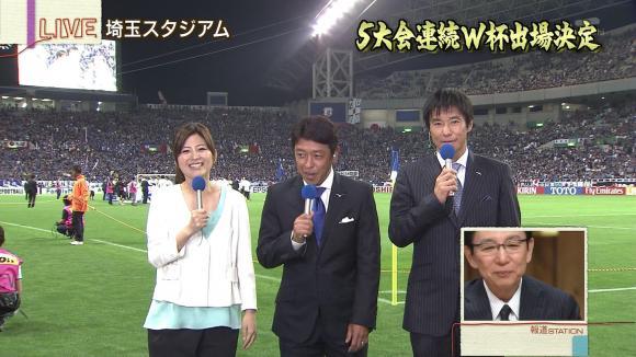 uganatsumi_20130604_03.jpg