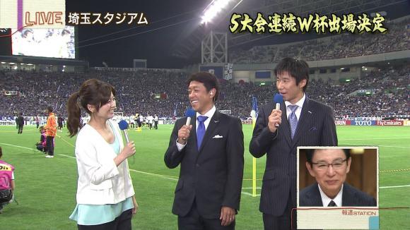 uganatsumi_20130604_04.jpg