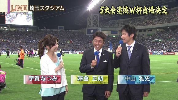 uganatsumi_20130604_05.jpg